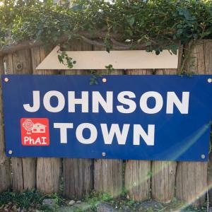 「ジョンソンタウン」