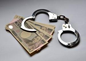 「盗まれたお金(物)騙し取られたお金は、相手が逮捕されれば返って来るのか?」