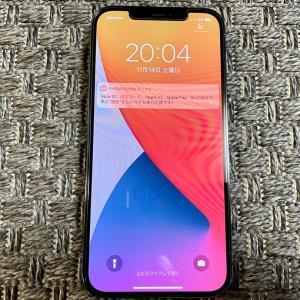 「iPhone12 Pro Max」