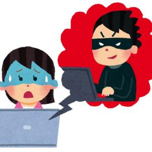「婚活サイト(マッチングアプリ等)で出会い お付き合いした相手にお金を貸したら返ってこない」