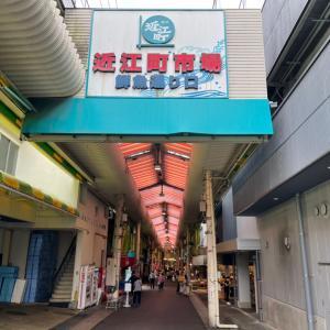 「金沢観光」