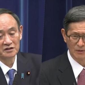 「ワクチン接種のすすめ / 尾身会長の〝行動規制の緩和〟提言・菅総理の次期総裁選出馬断念 」