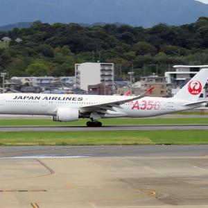 JAL A350 福岡空港