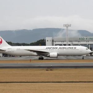 熊本空港の続きと・・・