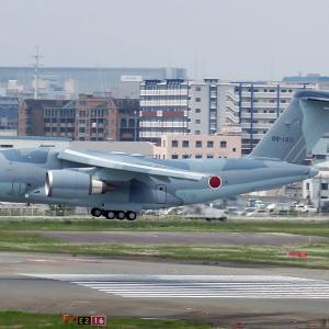 C-2 福岡空港