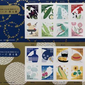 焦茶や深緑は夏の色?夏の伝統色の切手