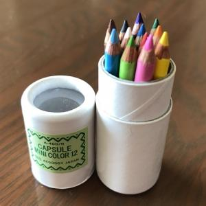 小さすぎ?古すぎ?の色鉛筆