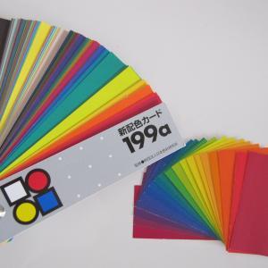 配色カードを使った色の感度の鍛え方!?&色彩マスター講座開催