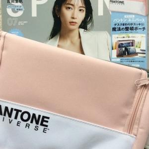 付録買い!PANTONEのピンクの魔法の整頓ポーチ