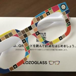 無料!!ZOZOGLASS計測結果の肌の色と似合う色は?
