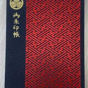 増上寺で御朱印帳と七夕の御朱印をいただきました!