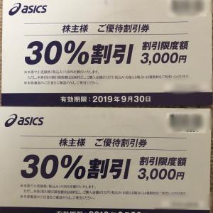 【walkingの季節】ASICS直営店でお買い物