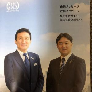 渡邉美樹氏がCEO、代表取締役会長に就任 ワタミは?
