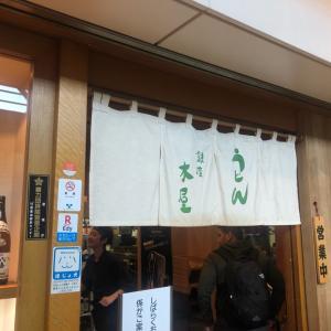 羽田空港第2ターミナルで優待昼食(クリレス)