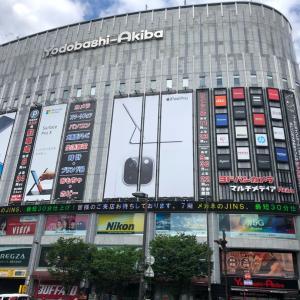 ヨドバシAKIBA8階の「うな匠」で期間限定で、うな丼セット(1.5倍)2000円で食す