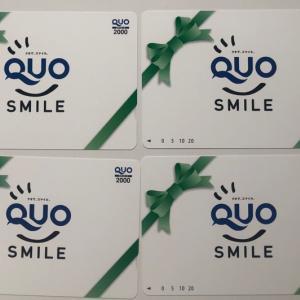 日本取引所Gから3年超でQUOカード4000円x2