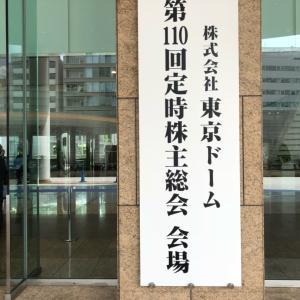 東京ドーム 投資ファンドより社長解任の臨時株主総会請求 TOBに発展か???
