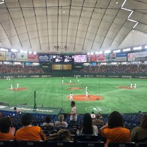予想通り東京ドームがTOB 買取価格は?