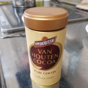 チョコ食いてぇチョコ食いてぇチョコぉ