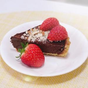バレンタインデーの練習は、チョコレートタルト