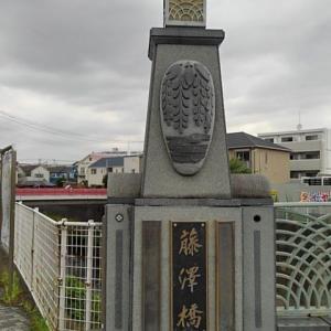 旧東海道を歩く。(5)