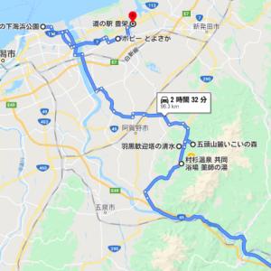 14 妄想旅 五頭山〜阿賀野川河口