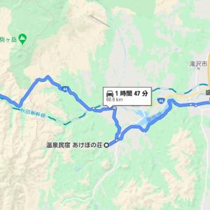 30 妄想旅 盛岡市内観光