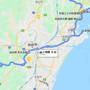06 妄想旅 松島四大観〜秋保