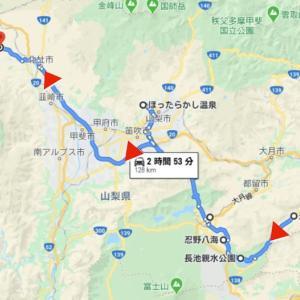 14 妄想旅 富士山の撮影