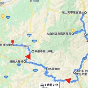 18 妄想旅 白山周遊コースへ