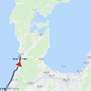 06 No.4 能登半島へ