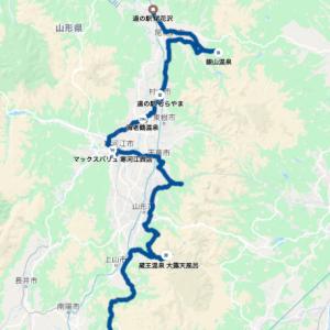 14 銀山温泉…ガーン…(4日目)
