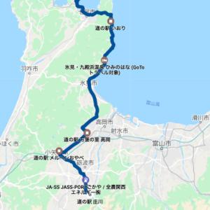 25 穴水から庄川へ(3日目)