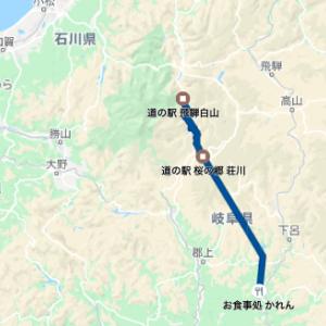 27 5日目、飛騨地方を南下