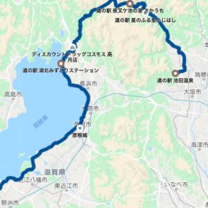 29 7日目、山越えして琵琶湖へ
