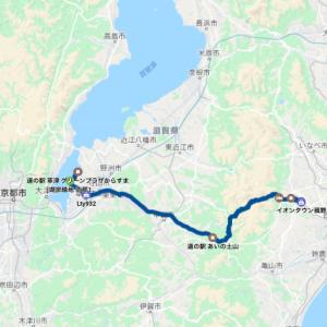 30 8日目、草津から東へ進む