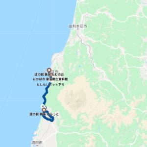 25 14日目、鳥海山ジオパーク、遊佐地区