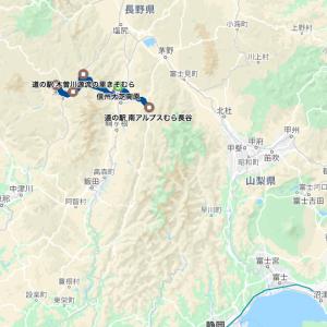23 12日目 円筒分水槽サイクリング(長野)