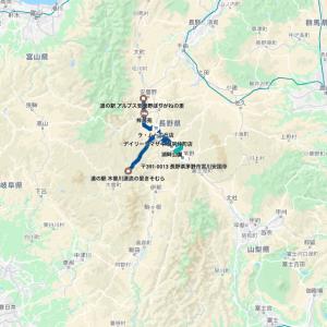 24 13日目 諏訪湖一周(長野)