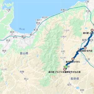 25 14日目 北信を北上(長野)