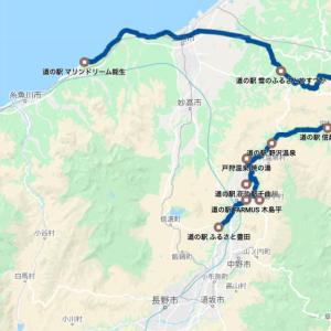 26 15日目 帰路につく(長野〜新潟)