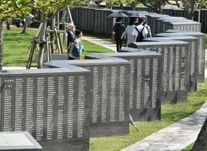 23 沖縄慰霊の日