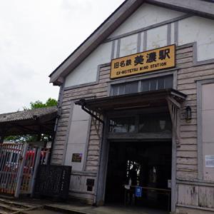 旧美濃駅・せきてらす