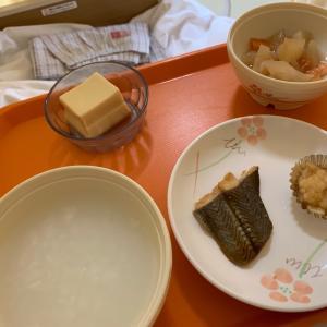 入院生活 DAY12〜13  I'm  FREE