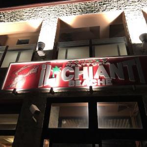 iL CHIANTI BEACHE (イルキャンティ・ビーチェ)|江ノ島