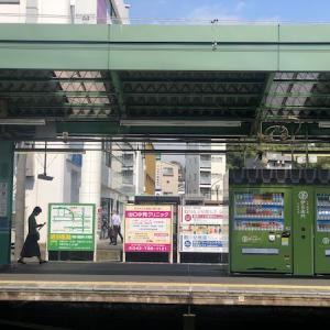 パーラーさいとう|町田市鶴川