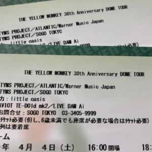 THE YELLOW MONKEY 30th Anniversary DOME TOUR 延期。。