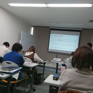 名古屋勉強会「労働安全衛生法」