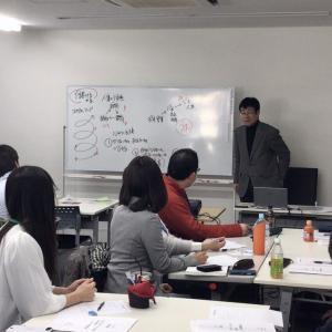 社労士の講師業