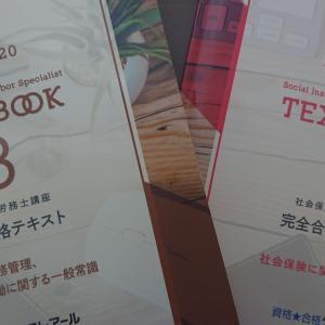 本試験まで51日!!